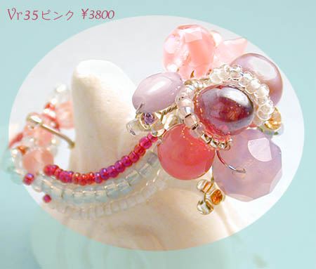 キュート ロココ 秋 新色 通販 赤 レッド フレンチ ハンドメイド
